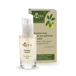 Συσφικτικός ορός για πρόσωπο και λαιμό Με αλόη, λάδι αργκάν & υαλουρονικό οξύ από την Rizes Crete