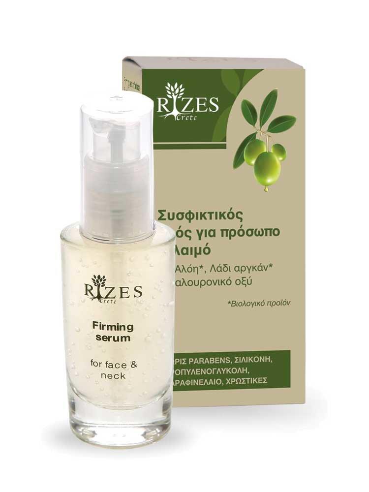 Συσφικτικός ορός για πρόσωπο και λαιμό με αλόη, λάδι αργκάν & υαλουρονικό οξύ από την Rizes Crete 50ml
