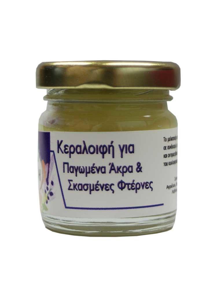 Κεραλοιφή για παγωμένα άκρα και σκασμένες φτέρνες Disoline Elixirio