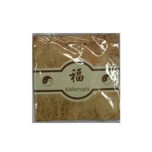 Καλοτυχία - Feng Shui Αρωματικά Πουγκιά