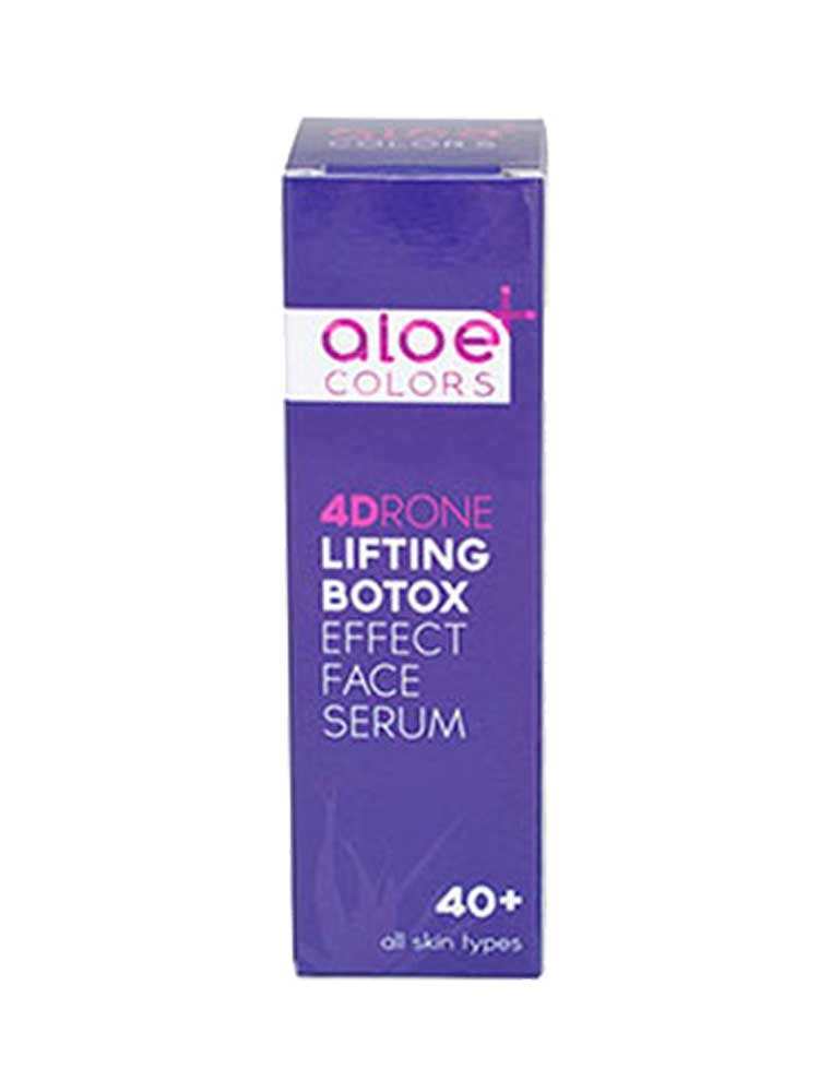 Lifting Botox Εffect Serum Aloe+Colors by Aloe Plus