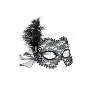 Venetian Eye Mask Guilty Pleasure