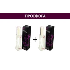 2 Phiero Woman Offer