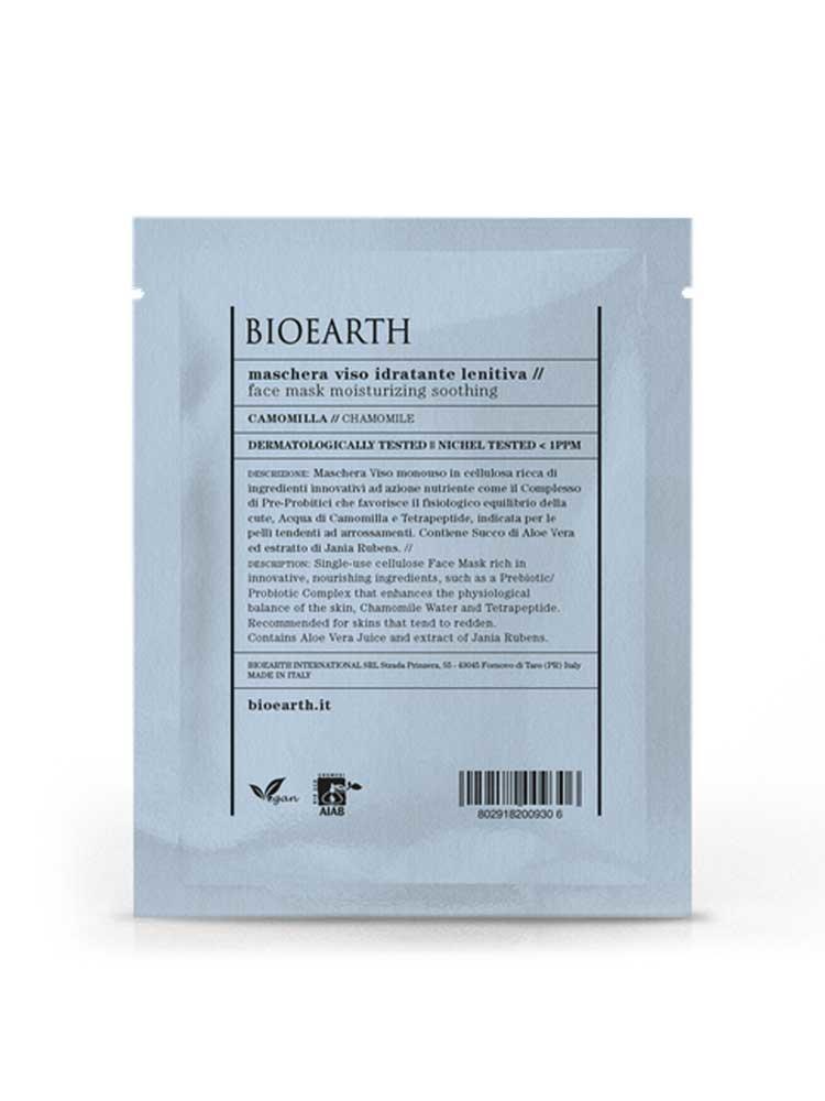 Μάσκα Προσώπου Καταπραϋντική με Χαμομήλι Bioearth15ml