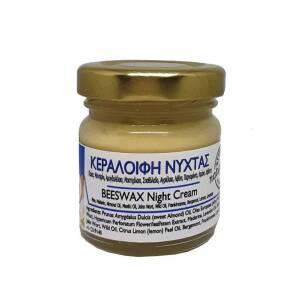Φυτική Κεραλοιφή Νύχτας 40ml Disoline Elixirio