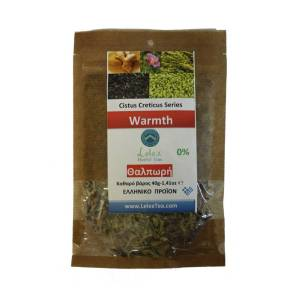 Θαλπωρή Lelex Herbal Tea 40gr