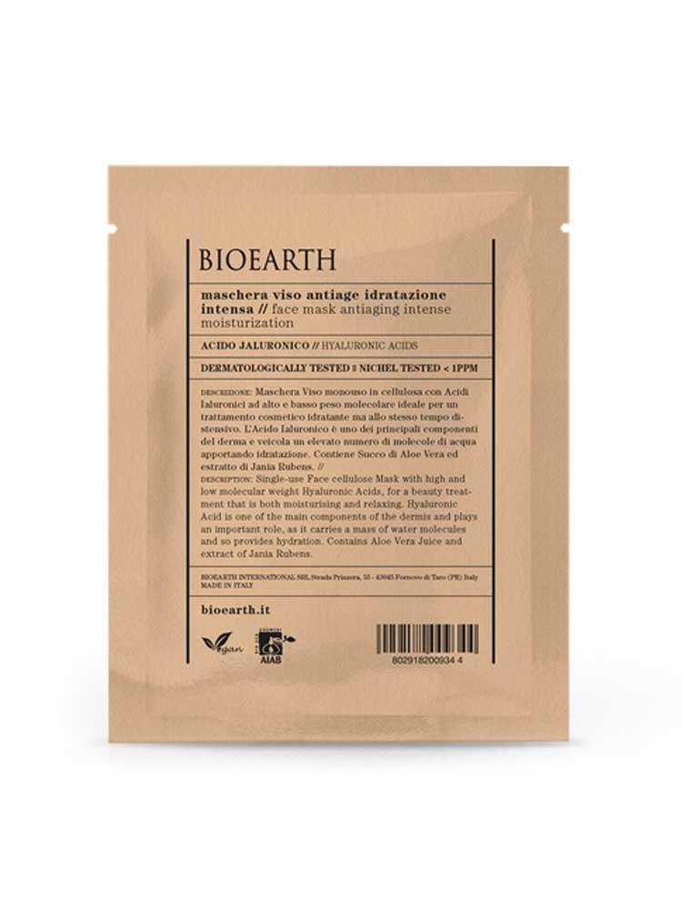 Αντιρυτιδική και Ενυδατική Μάσκα Προσώπου με Υαλουρονικό Οξύ Bioearth