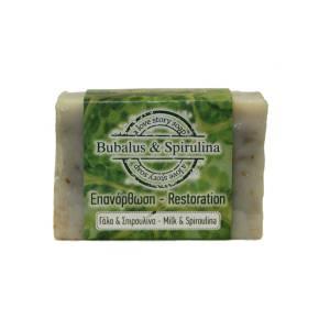 Σαπούνι για επανόρθωση με γάλα βουβαλιού Bubalus & Spirulina