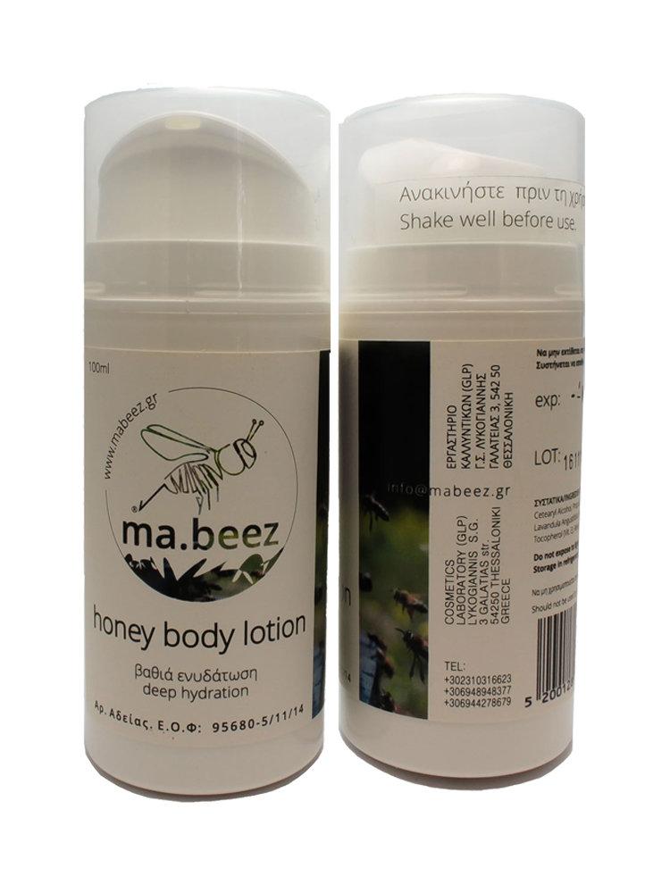 Honey Body Lotion by Ma Beez