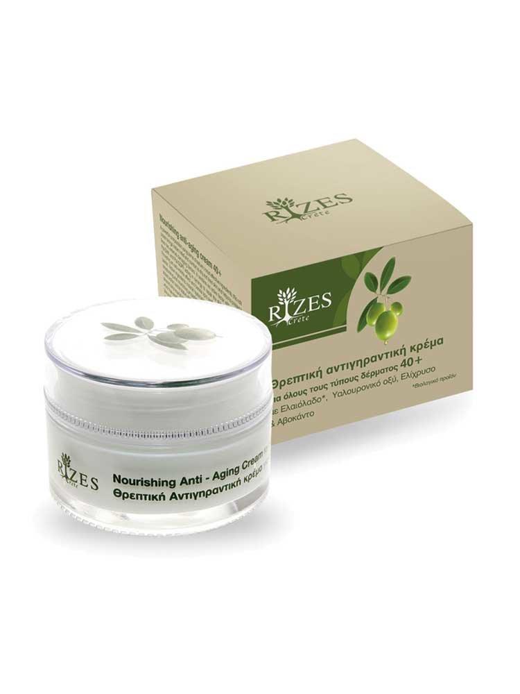 Αντιγηραντική κρέμα για όλους τους τύπους δέρματος (40+) με ελαιόλαδο, υαλουρονικό οξύ, ελίχρυσο & αβοκάντο από την Rizes Crete