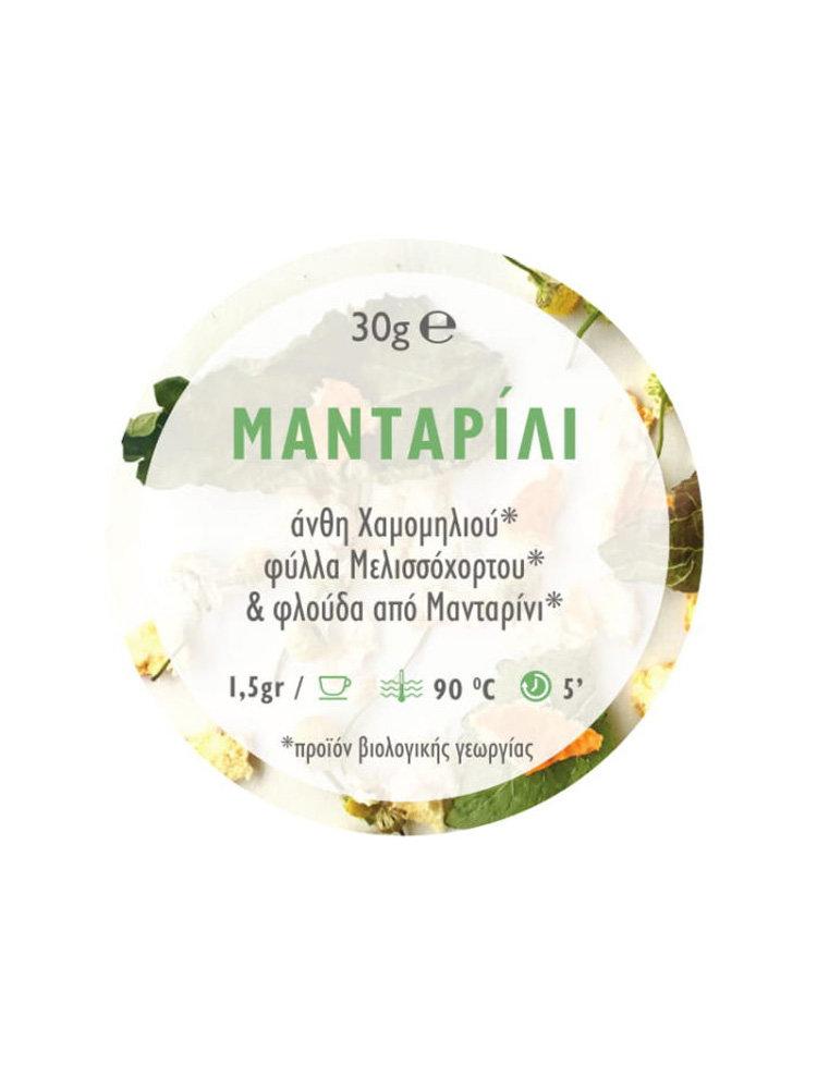 Μίγμα Bio με Μελισσόχορτο, Χαμομήλι, Μανταρίνι (Μανταρίλι) Grizo & Prasino