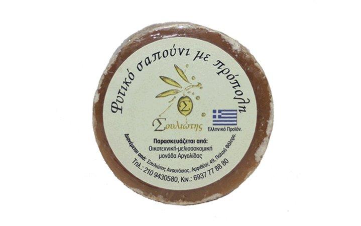 Φυτικό σαπούνι με πρόπολη