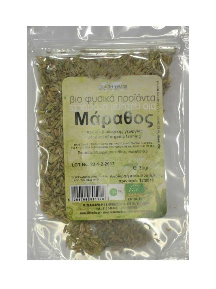 Μάραθος (Φινόκιο) Bio Health Trade 30gr