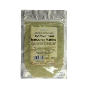 Ιαπωνέζικο Πράσινο Τσάι Matcha Bio Health Trade 30gr