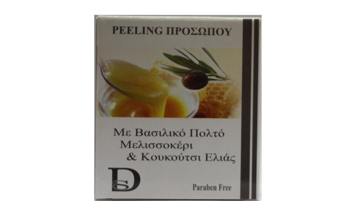 Peeling Προσώπου DisoLine Elixirio