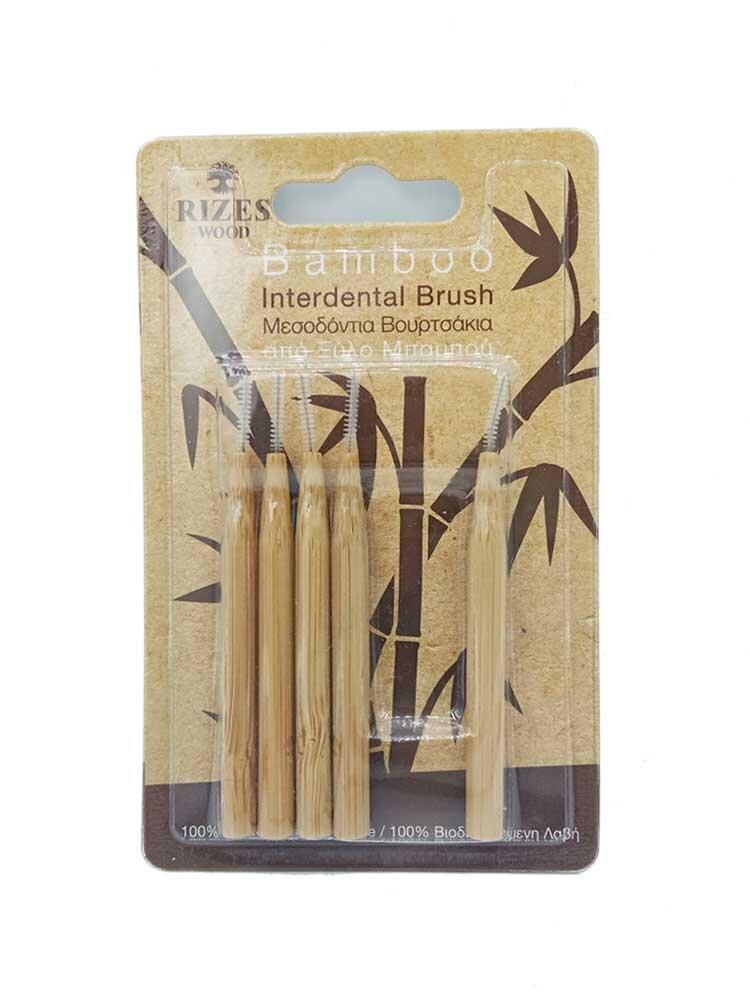 Μεσοδόντια Βουρτσάκια Bamboo 5 τεμάχια Rizes Wood