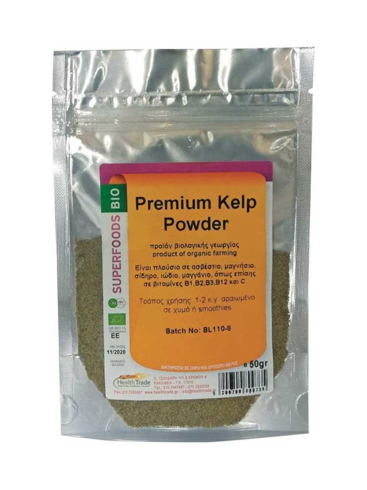 Premium Kelp Powder by Health Trade 50gr