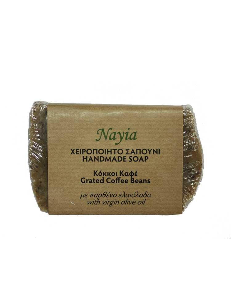 Χειροποίητο Σαπούνι ελαιολάδου με κόκκους καφέ 80gr Nayia