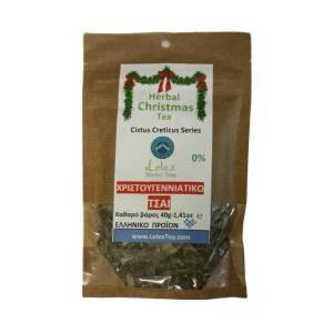 Χριστουγεννιάτικο τσάι Lelex Herbal Tea 40gr