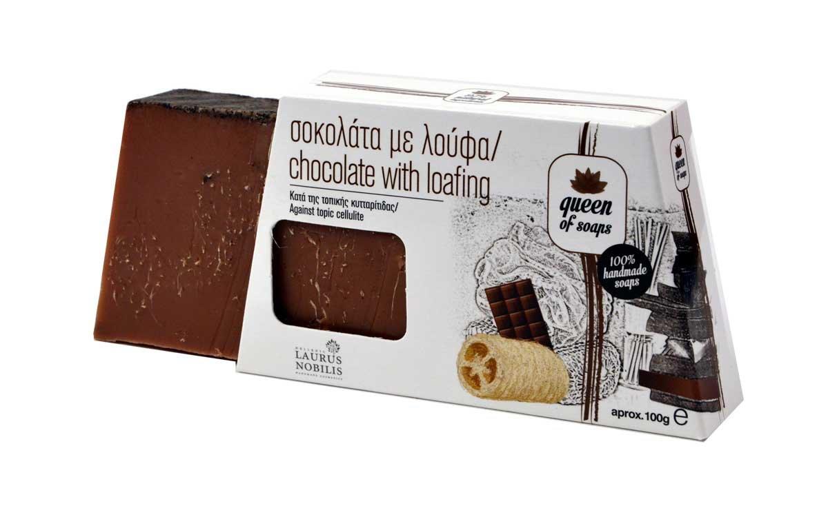 Σαπούνι Σοκολάτα Με Λούφα Laurus Nobilis
