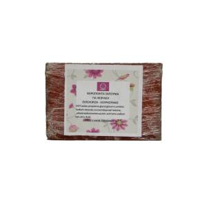 Σαπούνι γλυκερίνης για ψωρίαση με πιπερόριζα και κουρκουμά Pharmatreat