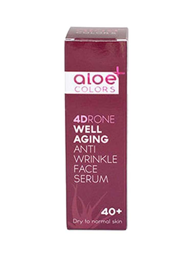 Well Αging Aντιρυτιδικό Serum προσώπου Aloe+Colors