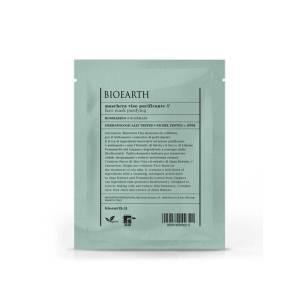 Αποτοξινωτική Μάσκα Προσώπου με Δεντρολίβανο Bioearth 15ml