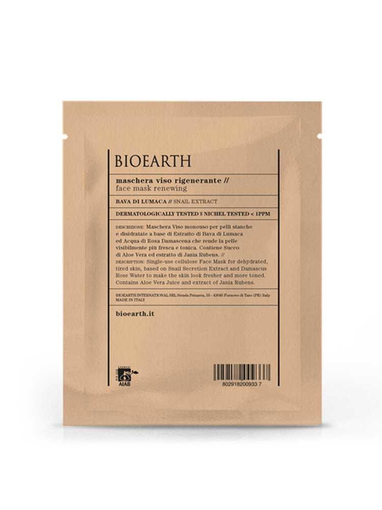 Μάσκα προσώπου με έκκριμα σαλιγκαριού Bioearth 15ml