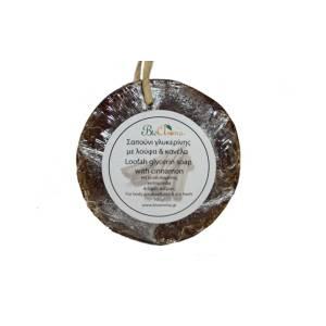 Σαπούνι με λούφα και κανέλα Bioaroma